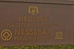Urban Heritage--Nessebar, Bulgaria Royalty Free Stock Photography