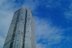 Urban high-rise building landscape Royalty Free Stock Photo