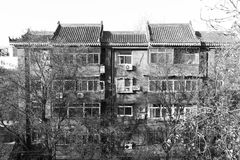 The residential in the xian ancient city, black and white image Royalty Free Stock Images