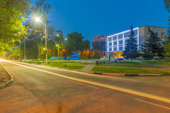 Urban residential area in Moscow Stock Photo