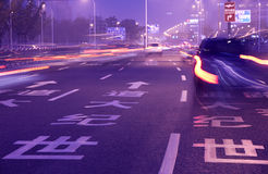 Urban roads. Shanghai Pudong roads of the city at night royalty free stock images
