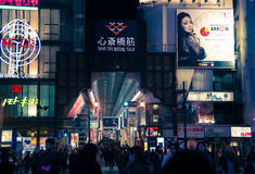 Urban scene at night around Kansai in Osaka , Japan. Osaka, Japan - February 2 , 2015 : Urban scene at night with many people around Kansai area in Osaka , Japan Stock Image
