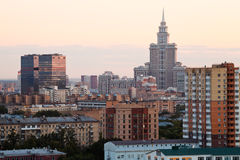 Urban skyline with pink sunset. In Moscow Stock Image