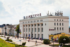 Urban square of Dmitrov town, Russia Stock Photos
