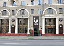 Urban street in Minsk city, Belarus Stock Images