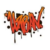 Urban style street Graffiti art. Royalty Free Stock Photography
