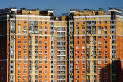 Urban view of Moscow city Stock Photography