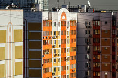 Urban view of Moscow city Stock Photo