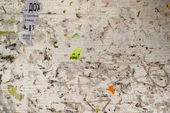 Urblekt plast- stads- vägg Royaltyfri Fotografi