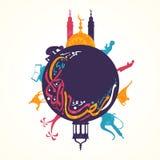 Urdu Calligraphy for Ramadan Kareem. Royalty Free Stock Images