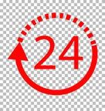 24 urenlevering op transparante achtergrond, 24 urenlevering Stock Afbeelding