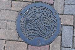 Ureshino Onsen Street View Japan. Sewer well cover at Ureshino Onsen Street View Japan Stock Photo