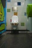 urinal малыша Стоковое фото RF