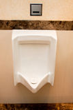Urinal Royalty Free Stock Photos
