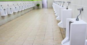 Urinal Stockbilder