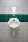 urinal стоковые изображения