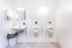 urinal lizenzfreie stockfotografie