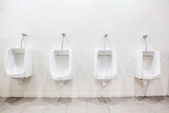 urinal Imagen de archivo