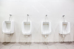 urinal Stock Afbeelding