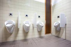 Urinal na parede Imagem de Stock Royalty Free