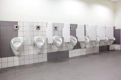 Urinal sur le mur Image libre de droits
