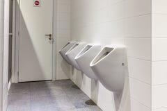 Urinal Royalty Free Stock Image
