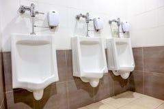 Urinal Royalty Free Stock Photos