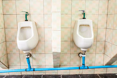 Urinal Stock Image
