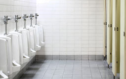 Free Urinals In Public Toilet Stock Images - 18288064