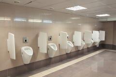 Urinaux modernes Images libres de droits