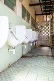 urinoir Photo stock