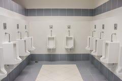 Urinoirs de toilette de confort Image stock