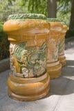 Urna adornada oriental imagen de archivo libre de regalías
