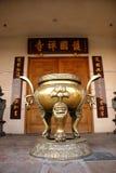 Urna cinese Fotografie Stock