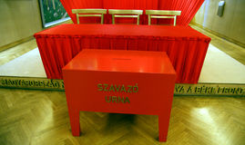 Urna rosso Fotografia Stock Libera da Diritti