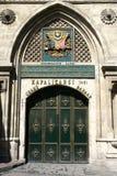 Uroczysty bazar Istanbuł Obraz Royalty Free