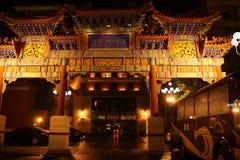 uroczysty Beijing hotel Zdjęcie Stock