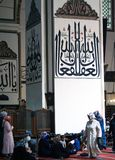 uroczysty Bursa meczet Fotografia Stock