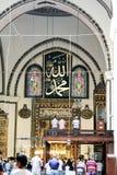 uroczysty Bursa meczet Zdjęcie Stock