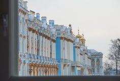 Uroczysty cesarski pałac Zdjęcia Stock