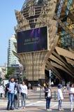 Uroczysty Lisboa hotel w Macau Fotografia Stock