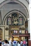 Uroczysty meczet przy Bursa Zdjęcia Stock
