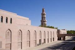 uroczysty meczetowy muszkatołowy Oman Obraz Stock
