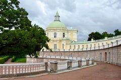 Uroczysty Menshikov pałac w Oranienbaum ï ¿ ½ Lomonosov, st Obrazy Royalty Free