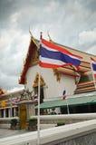 Uroczysty pałac Bangkok Obraz Royalty Free