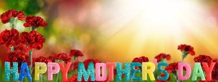 urodzinowa karta z matką, s dnia wizerunkiem trawa w ogródu zakończeniu up ' Zdjęcia Royalty Free