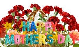 urodzinowa karta z matka dnia wizerunkiem trawa w ogródu zakończeniu up Zdjęcia Royalty Free