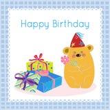 urodzinowej karty powitanie szczęśliwy Zdjęcie Royalty Free