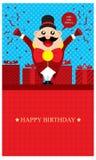Urodzinowi powitania z Ringowego lidera cyrkiem Ilustracja Wektor