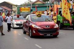 urodzinowy świętowania choon bóstwa kong ong teck Obrazy Stock
